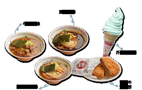 喫茶・簡餐「笠岳」