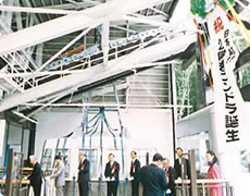 2階建てゴンドラ誕生記念式典