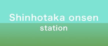 Shinhotaka Onsen station
