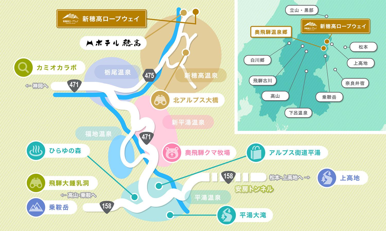 新穂高ロープウェイ全体MAP