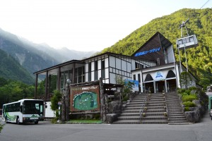 The Shin-Hotaka Onsen Station appearance [2012.07]