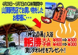 With hot water discount towel of dedicated treasure